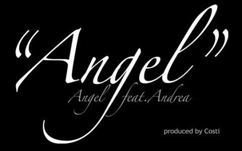 Ангел-feat-Андреа-Ангел