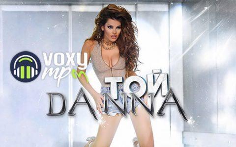 Данна-Той