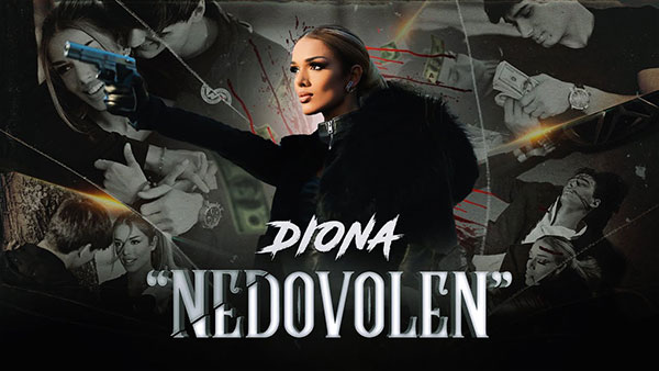 Диона-Недоволен