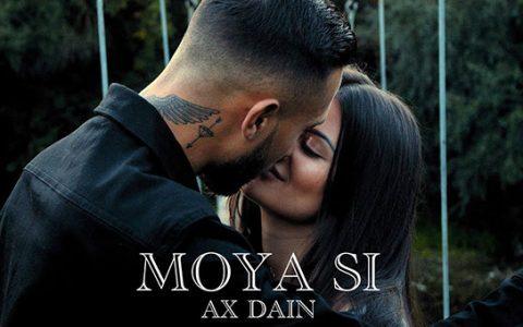 AX-Dain-Моя-си
